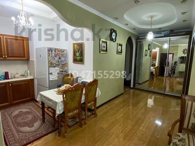 3-комнатная квартира, 86 м², 3/17 этаж, Абая 150 — Тургут Озала за 44.5 млн 〒 в Алматы, Бостандыкский р-н — фото 5