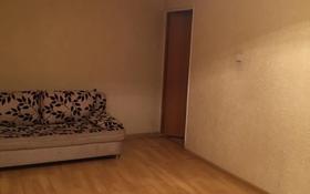 2-комнатная квартира, 46 м², 5/5 этаж, Туркестанская 2/3 за 15.5 млн 〒 в Шымкенте, Аль-Фарабийский р-н
