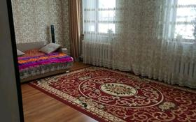 4-комнатный дом помесячно, 180 м², Амангельды Иманова 33 за 150 000 〒 в Караоткеле