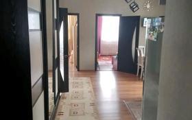 4-комнатный дом помесячно, 180 м², Амангельды Иманова 33 за 130 000 〒 в Караоткеле