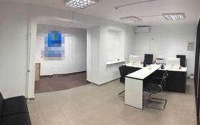 Офис площадью 27 м², 12-ші шағын аудан 21Г — проспект Абилкайыр Хана за 85 000 〒 в Актобе