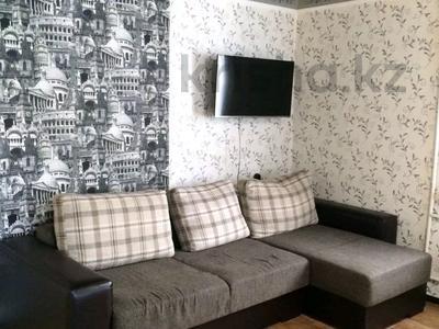 1-комнатная квартира, 36 м², 4/5 этаж посуточно, Павлова 11 — Павлова - Димитрова за 5 500 〒 в Павлодаре