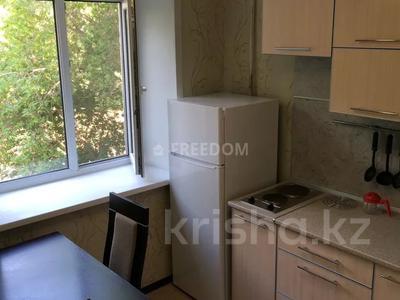 1-комнатная квартира, 36 м², 4/5 этаж посуточно, Павлова 11 — Павлова - Димитрова за 5 500 〒 в Павлодаре — фото 5