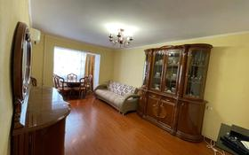 3-комнатная квартира, 65 м², 4/5 этаж, Жангир хана 57 за 15.5 млн 〒 в Уральске