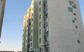 3-комнатная квартира, 93.2 м², 9/9 этаж, 19-й мкр, 19 мкр 3 за 22 млн 〒 в Актау, 19-й мкр