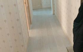 2-комнатная квартира, 68 м², 6/9 этаж помесячно, Каратауский район 555 — Тулеметова за 70 000 〒 в Шымкенте, Каратауский р-н