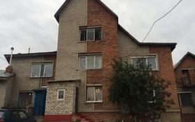 4-комнатный дом посуточно, 200 м², Рабочая за 25 000 〒 в Бурабае