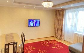 3-комнатная квартира, 64 м², 3/9 этаж, мкр Юго-Восток, Таттимбета 9 — Шахтёров за 25 млн 〒 в Караганде, Казыбек би р-н