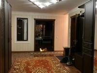 5-комнатная квартира, 154.5 м², 2/5 этаж