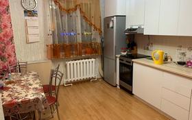 2-комнатная квартира, 68 м², 2/13 этаж, Б. Момышулы 14 за 22 млн 〒 в Нур-Султане (Астана), Алматы р-н