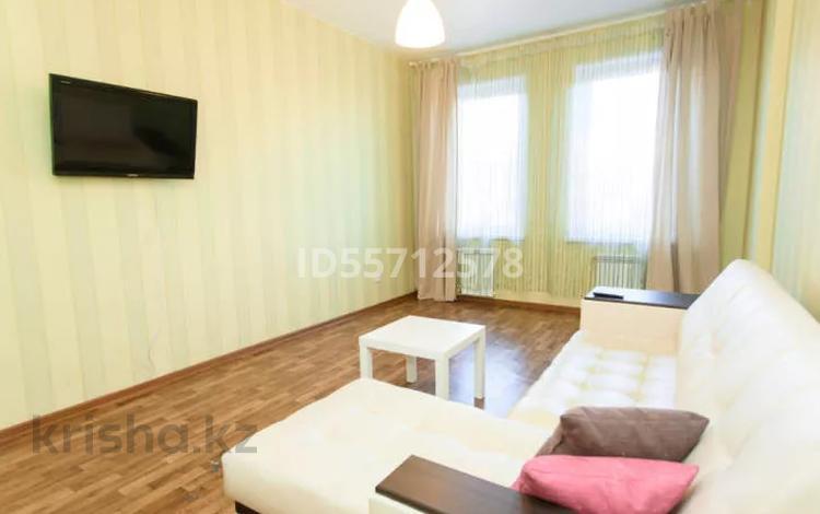 2-комнатная квартира, 67 м², 3/9 этаж посуточно, Ауэзова 137 — Темирбекова за 10 000 〒 в Кокшетау