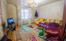 2-комнатная квартира, 65 м², 2/5 этаж, Мкр Болашак за 18 млн 〒 в Талдыкоргане