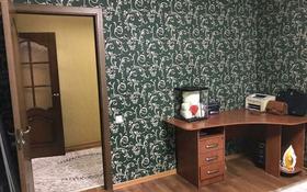 2-комнатная квартира, 69 м², 2/18 этаж помесячно, Брусиловского за 160 000 〒 в Алматы, Алмалинский р-н