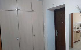 1-комнатная квартира, 32 м², 4/9 этаж помесячно, Акмешит 11 за 120 000 〒 в Нур-Султане (Астана), Есиль р-н