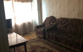 3-комнатная квартира, 70 м², 3/5 этаж помесячно, 8 Марта 8 за 85 000 〒 в Атырау