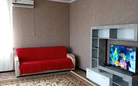 2-комнатная квартира, 74 м², 4/9 этаж посуточно, 12 микрорайон 38 Б за 8 000 〒 в Актобе, мкр 12