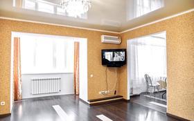 1-комнатная квартира, 36 м², 5/5 этаж посуточно, улица Маншук Маметовой 69 за 7 000 〒 в Уральске