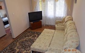 3-комнатная квартира, 64 м², 5/5 этаж по часам, Мира 130 — Интернациональная за 3 000 〒 в Петропавловске