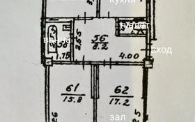 3-комнатная квартира, 68.8 м², 5/5 этаж, мкр Жулдыз-1 18а за 22.5 млн 〒 в Алматы, Турксибский р-н
