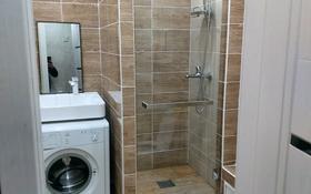 1-комнатная квартира, 33 м², 5/5 этаж помесячно, Лермонтова 60 за 55 000 〒 в Павлодаре