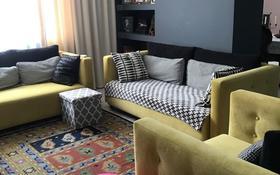3-комнатная квартира, 140 м², 1/4 этаж, Иляева 113/4 за 55 млн 〒 в Шымкенте, Аль-Фарабийский р-н