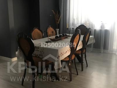 3-комнатная квартира, 140 м², 1/4 этаж, Иляева 113/4 за 55 млн 〒 в Шымкенте, Аль-Фарабийский р-н — фото 4