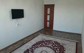 2-комнатная квартира, 44 м², 4/5 этаж, Желтоксан 2 — Байтурсынова за 9 млн 〒 в