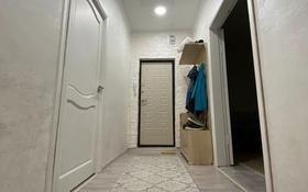 4-комнатная квартира, 88 м², 5/5 этаж, Асылбекова 93 за 20 млн 〒 в Жезказгане