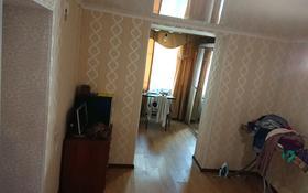 6-комнатный дом, 178 м², 2 сот., Титова 22 за 18.5 млн 〒 в Нур-Султане (Астана), Сарыарка р-н
