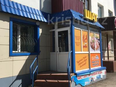 Магазин площадью 48 м², Пушкина 9 — Абая. за 9 млн 〒 в Кокшетау
