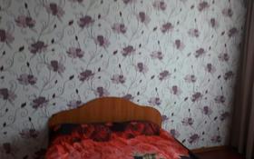 1-комнатная квартира, 45 м², 5/9 этаж по часам, Кривенко 81 — Кутузова за 500 〒 в Павлодаре