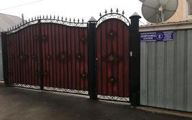 6-комнатный дом, 200 м², 6 сот., мкр Таусамалы, Кунаева 8 за 110 млн 〒 в Алматы, Наурызбайский р-н