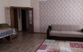 4-комнатная квартира, 128 м², 1 этаж, проспект Нурсултана Назарбаева за 39 млн 〒 в Уральске