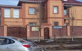 5-комнатный дом, 503.7 м², 20 сот., Василия Радлова 41 — Акан Серэ за 310.4 млн 〒 в Нур-Султане (Астана), Сарыарка р-н