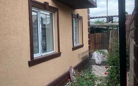 6-комнатный дом, 170 м², 4 сот., мкр Тастак-2 за 50 млн 〒 в Алматы, Алмалинский р-н