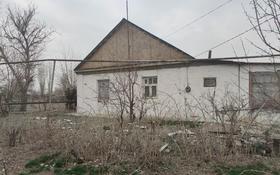 3-комнатный дом, 57 м², 15 сот., Сахзавод за 9.5 млн 〒 в Таразе