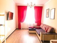2-комнатная квартира, 45 м², 4/9 этаж посуточно
