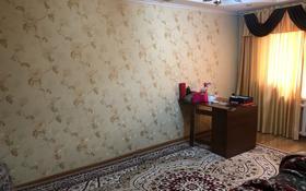 2-комнатная квартира, 46 м², 1/5 этаж, Самал за 11.2 млн 〒 в Талдыкоргане