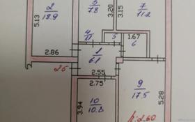 4-комнатная квартира, 81 м², 5/5 этаж, М-н Самал 13а за 18.5 млн 〒 в Талдыкоргане