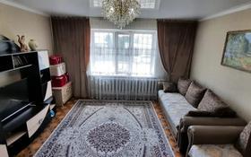 2-комнатная квартира, 50 м², 1/9 этаж, Сорокина 34 за 12.5 млн 〒 в Семее
