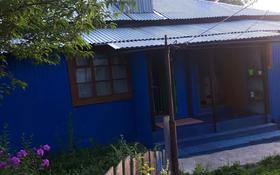 2-комнатный дом, 61 м², 13 сот., Базарная за 2 млн 〒 в