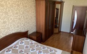 3-комнатная квартира, 56.3 м², 5/5 этаж, Амангельды 95 за 16.5 млн 〒 в Костанае