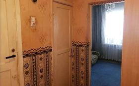 4-комнатная квартира, 74 м², 2/5 этаж, Аблакетка 60 за 16 млн 〒 в Усть-Каменогорске