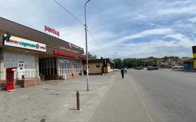 Магазин площадью 800 м², Геологов 1 — Северное кольцо за 2.7 млн 〒 в Алматы, Турксибский р-н