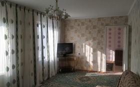 3-комнатная квартира, 60 м², 4/5 этаж помесячно, Казахстанская улица 108 — Назарбаев за 75 000 〒 в Талдыкоргане