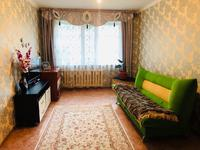 2-комнатная квартира, 42 м², 1/5 этаж посуточно