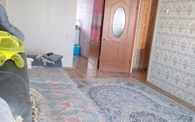 2-комнатная квартира, 44.8 м², 4/5 этаж, Сатпаева 112 за 8.5 млн 〒