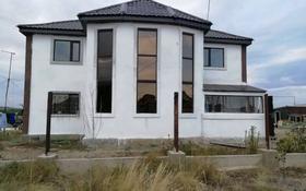 8-комнатный дом, 240 м², 15 сот., Кызылжар 3 974 за 15 млн 〒 в Актобе