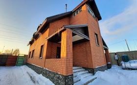 7-комнатный дом, 387 м², 10 сот., Архангельская 3/4 за 75 млн 〒 в Павлодаре