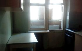 2-комнатная квартира, 40 м², 2/4 этаж помесячно, улица Акназархан(Сайрамская) 26 — Алдиярова за 45 000 〒 в Шымкенте